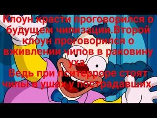 Скоро будут вживлять чипы Жириновский