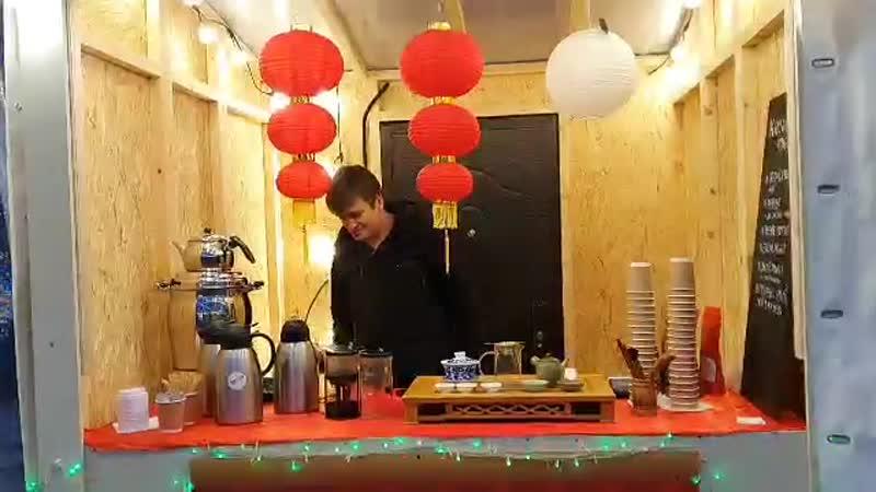 Фестиваль Волшебных китайских фонарей Чайна бар
