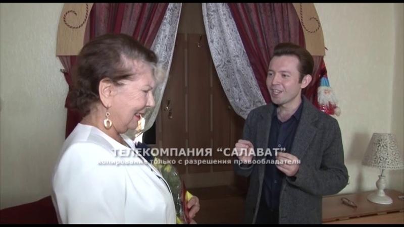 Зыкина Раиса Фаритовна