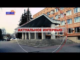 Поможет ли завод в Тимохово предотвратить мусорный коллапс в Подмосковье Актуальное интервью - выпуск от .