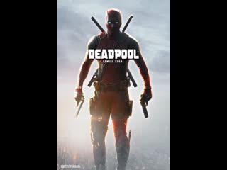 Фан стрим,Смотрим фильм DeadPool