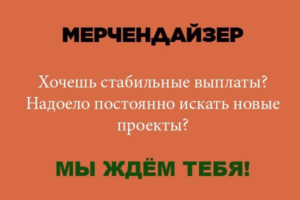 СПб! 17600 руб. в месяц ✅Ищем ЮНОШЕЙ на позицию...