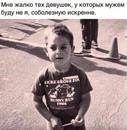 Фотоальбом Исмаила Лиамова