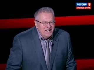 (На) Для Случай Важных Переговоров - Владимир Жириновский - Что Не Смеётесь? Не Смешно? Не поняли ?