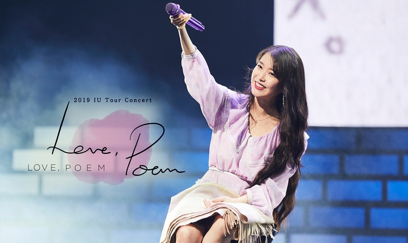 Tình bạn ngọt ngào của IU và Yoo In NA: Cô ấy xuất hiện 30 phút trước giờ biểu diễn của tôi cùng với 50 cây kem ảnh 3