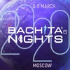 """BACHATA'S NIGHTS"" В МОСКВЕ! 