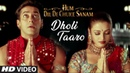 12 Dholi Taaro Full Song Hum Dil De Chuke Sanam Aishwarya Rai Salman Khan
