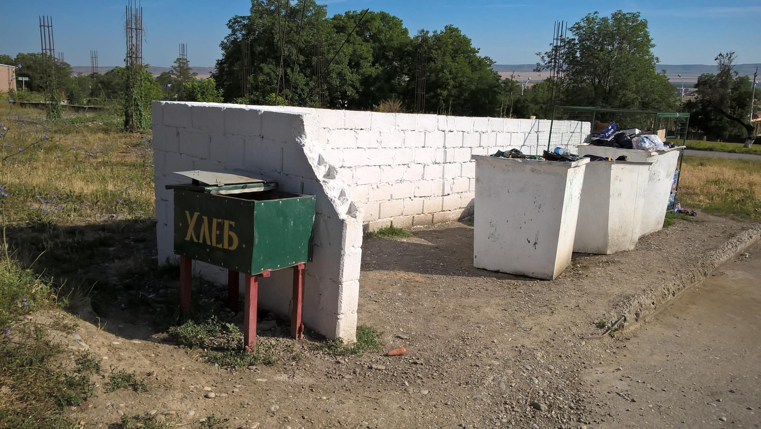 хлебо-сборник около мусорки в Чечне