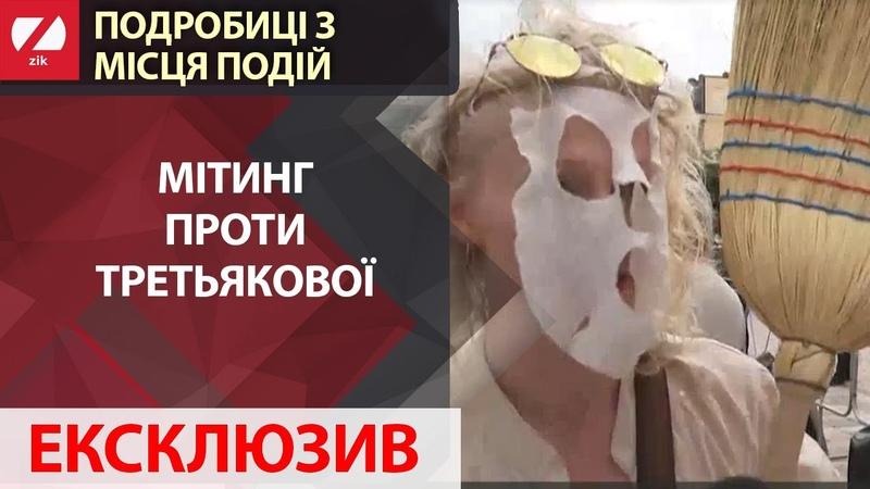 Змушена нарядитися в клоуна, щоб показати людям, що над ними здійснюється геноцид, - українка