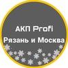 Ремонт АКПП Рязань и Москва