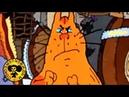 Кот и компания Прикольные мультики - Самый смешной мульт для взрослых