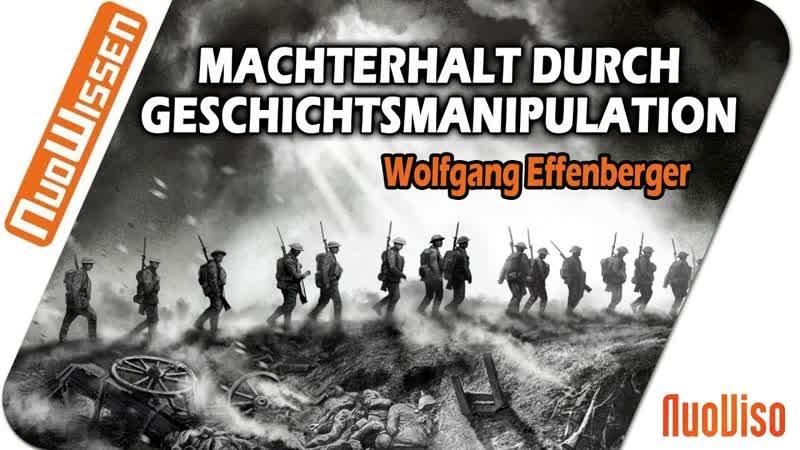 Machterhalt durch Geschichtsmanipulation Wolfgang Effenberger Vortrag Regentreff 2018