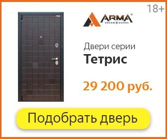 с 0 до 7,5 млн за год (ROMI 768%) с помощью Я.Директ — входные двери в розницу в Москве, изображение №14