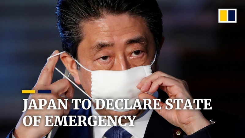 Coronavirus Japan to declare state of emergency over Covid 19 pandemic