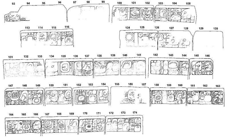 Иероглифическая лестница №5 из Яшчилана