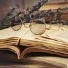 Читаем вместе вслух в Красноярске