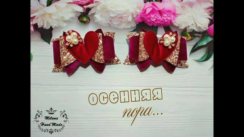 бархатные резиночки от Milana Hand Made