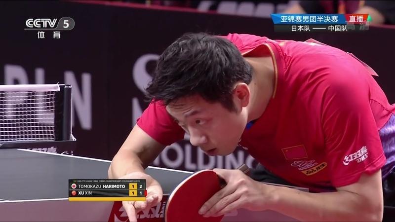 Xu Xin vs Tomokazu Harimoto MT SF 2019 Asian Championships
