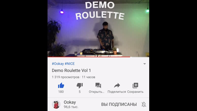 "Ookay played Famous"" by L1ke Repost"