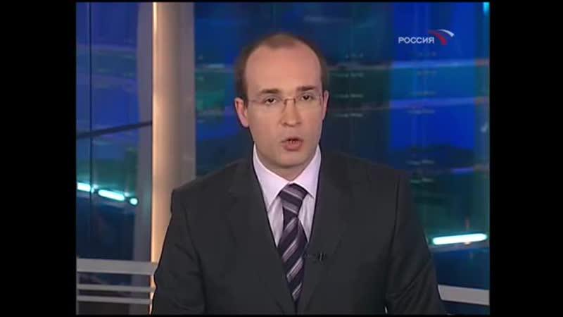 Вести недели Россия 29 04 2007