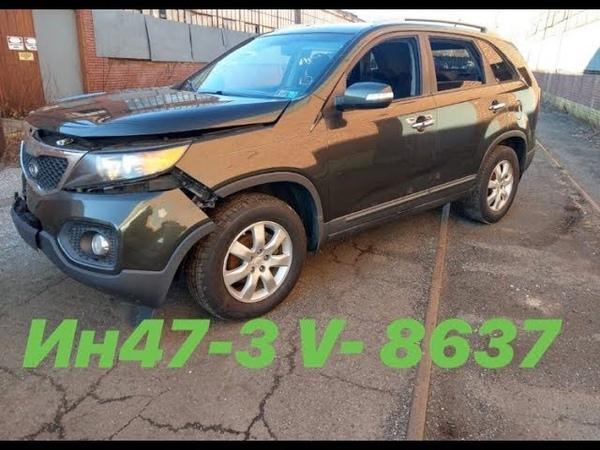 Авто из США KIA SORENTO BASE 2011 Аукцион Copart
