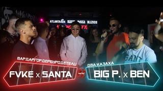 Height Battle BPM : FVKE x Santa VS BIG P. x BEN