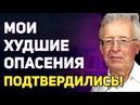 Мы теряем Россию Валентин Катасонов