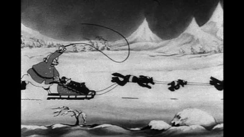 1932 11 12 GOOFY MM PLUTO The Klondike Kid DVD BW ENG sub