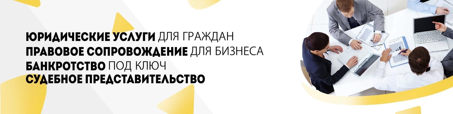 воронежский гей форум юристов