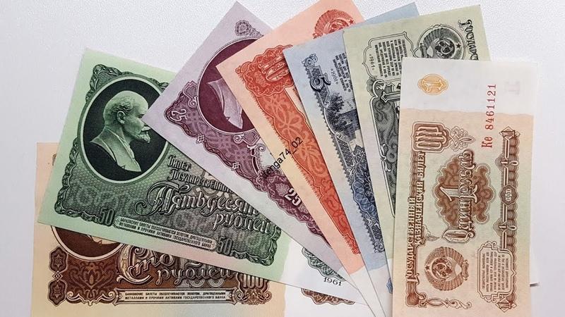 Что с деньгами СССР Проект Руская Сказка. Ирина Пелихова