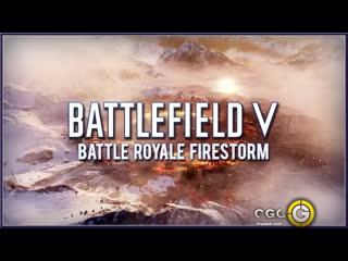 Огненный шторм - Королевская битва в Battlefield V (Александр)