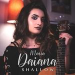 Татьяна Козелкова (cover Lady Gaga, Bradley Cooper) - Shallow