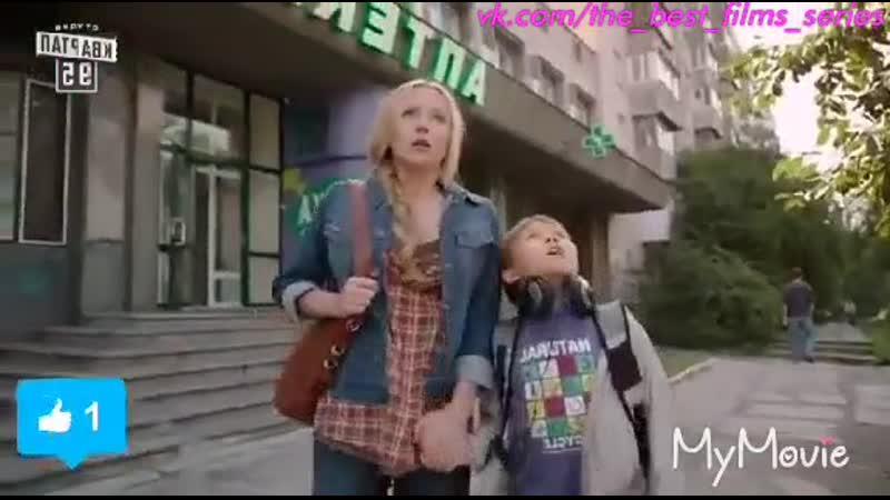 Ищу жену с ребёнком 1 series «Фрагмент из серии»