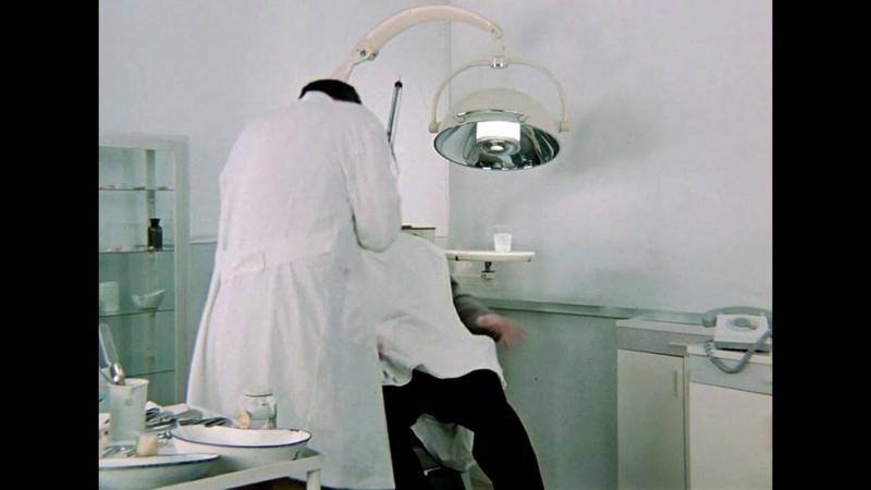 Иван Васильевич меняет профессию - Стоматолог