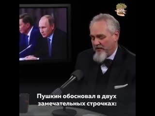 Историк Андрей Зубов о патриотизме