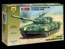 Звезда 3551 T-72Б обзор литников