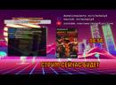Mortal Kombat Shaolin Monks PS2 Coop Mihaly4 Smokey