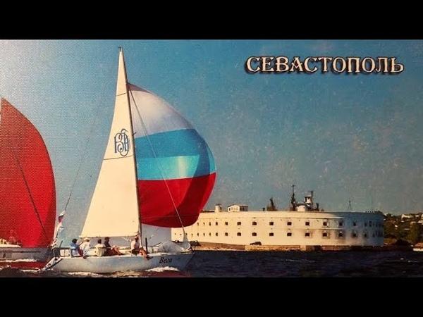 Сергей Серяк 2005 - А можно, Россия, остаться с тобой (Анатолий Днепров)
