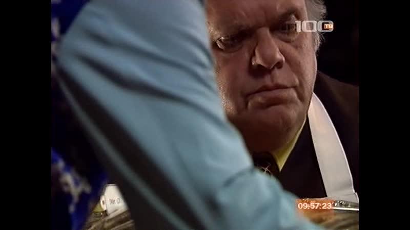 Тайны Ниро Вульфа Иммунитет к убийству Детектив 2002