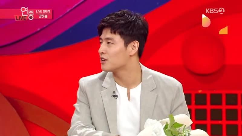 Интервью Кан Ханыля на KBS Entertainment Weekly (рус.саб.)