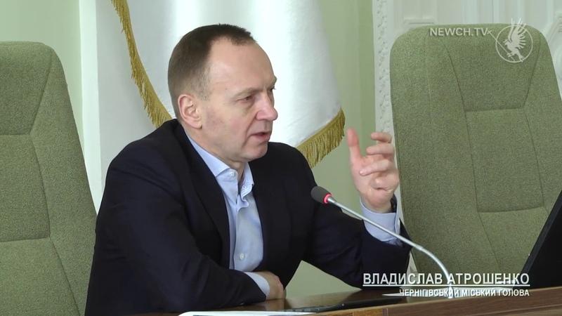 Коронавірус в Україні як захищатимуть чернігівців