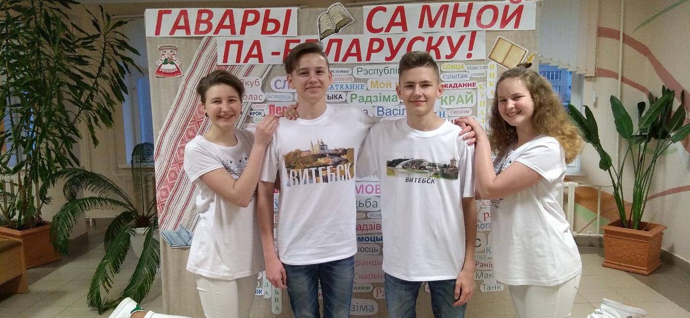 «Маршальская школа» в Витебске