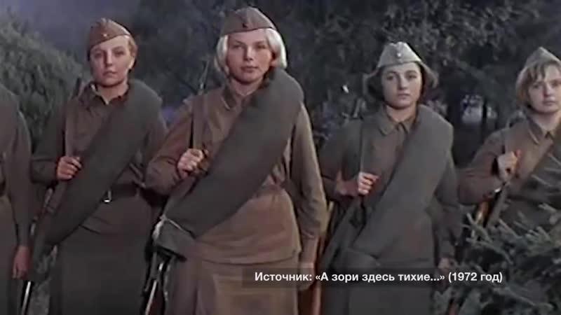 8 замечательных фактов о фильме 'А зори здесь тихие'