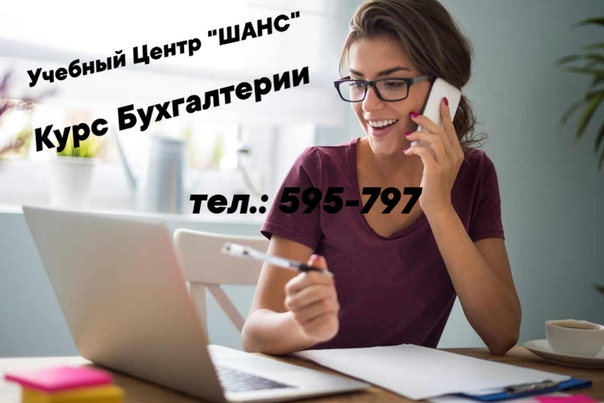 вакансии бухгалтер на удаленке москва