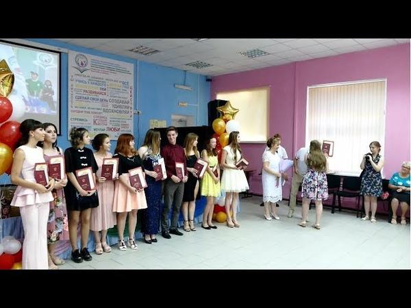 Вручение дипломов в ПАТИСе Приморско Ахтарский район