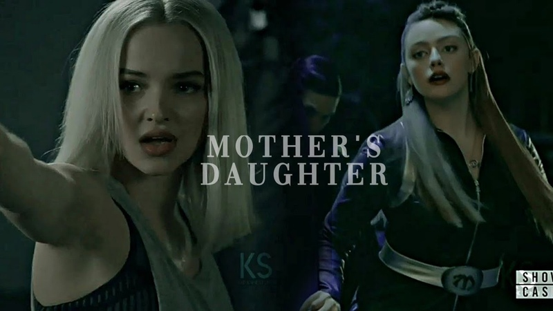 Multifemale Mother's Daughter
