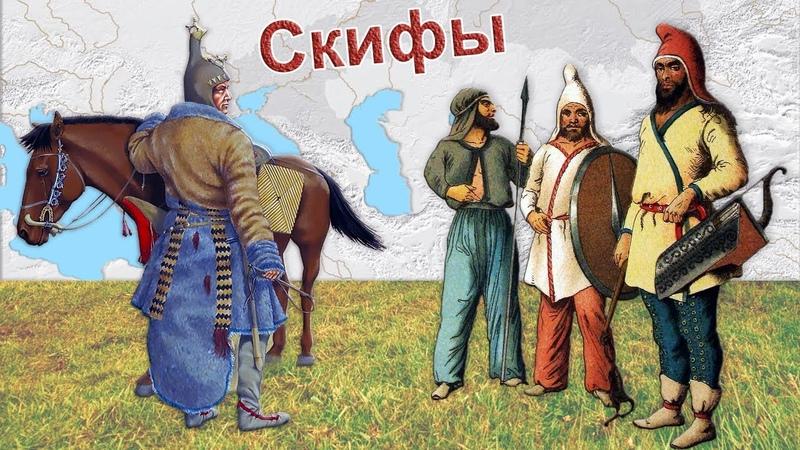 Скифы сарматы и их влияние на генетический ландшафт Евразийской степи