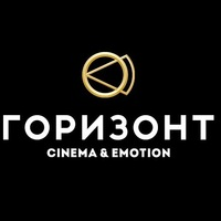 Логотип Кинотеатр ГОРИЗОНТ CINEMA&EMOTION