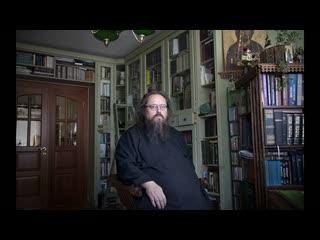 профессор,диакон Андрей Кураев о патриаршестве патриарха Кирилла.