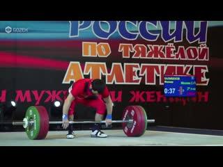 Чемпионат России 2019, мужчины, до 61 кг